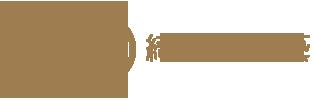 高雄花店綺麗屋&奇藝花卉設計 – 婚禮會場布置/花藝教室/網路訂花/節慶花禮/禮品包裝課程/情人節花束