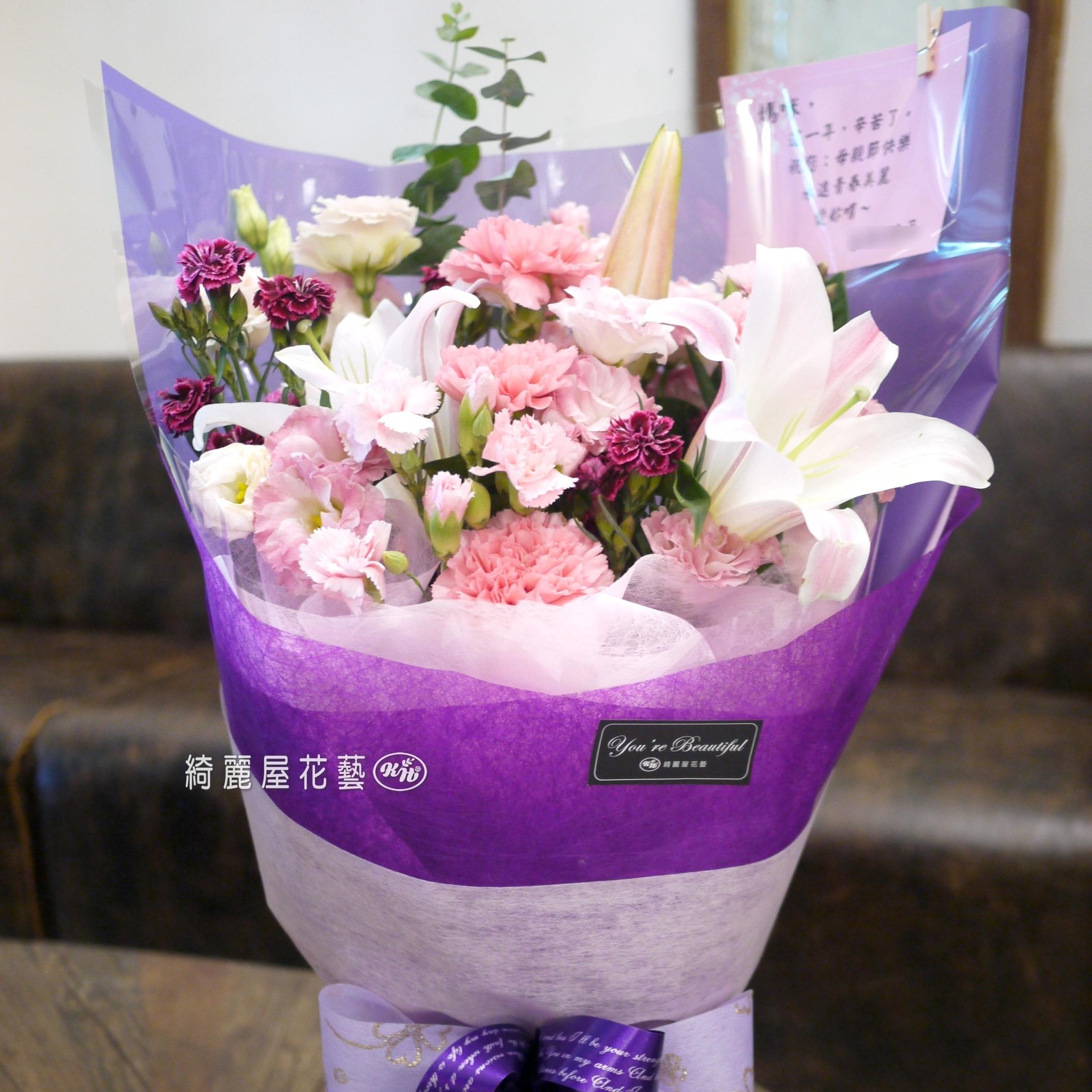 母親節康乃馨花束【AA171】-2