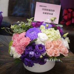 母親節康乃馨花禮【EA096】-2