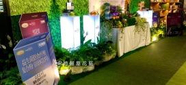 大江生醫科技產品發表記者會會場佈置|高雄花店綺麗屋