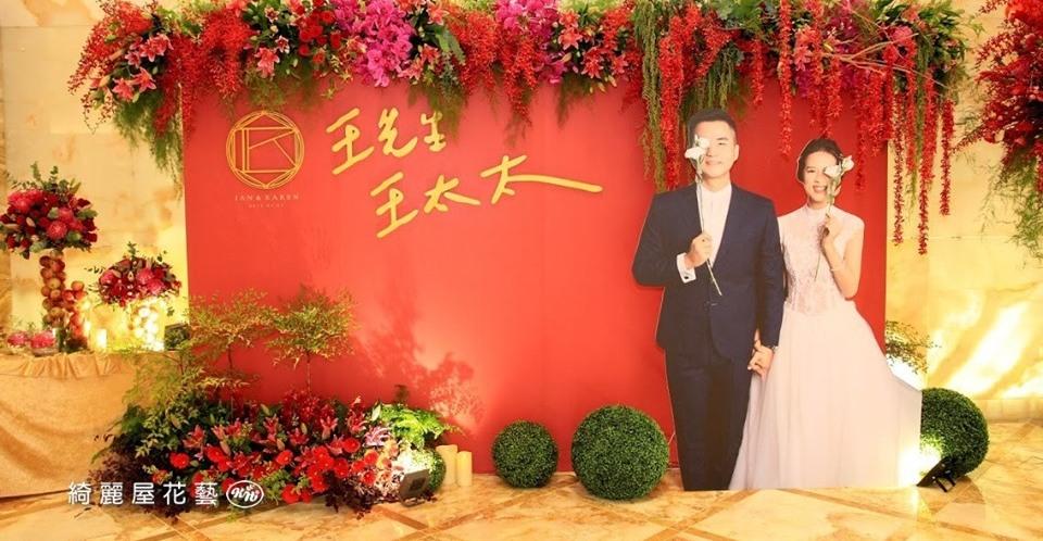 高雄林皇宮婚禮佈置│專業高雄婚禮佈置綺麗屋
