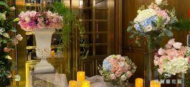 高雄老新台菜婚禮佈置|高雄婚禮佈置專業團隊綺麗屋