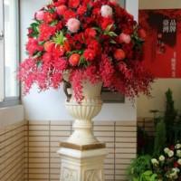 喜氣紅祝賀高架花籃(單支)【BA107】高雄花店綺麗屋網路訂花